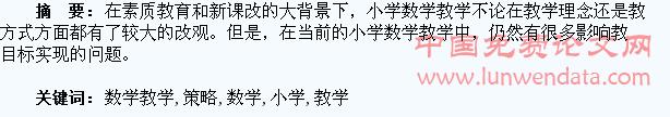 神算天师四肖免费资料 1