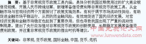 中国曲谱网代号