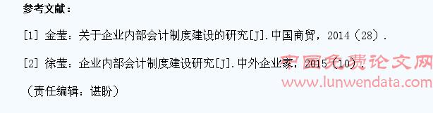 小米note实木保护壳怎么样_会计人员道德现状_会计人员_会计人员工作_会计人员工作图片