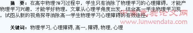 开元国际棋牌 1
