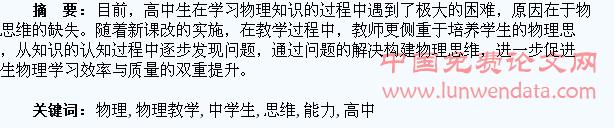 开元国际棋牌 2