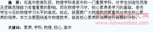 美高梅4858官网 1