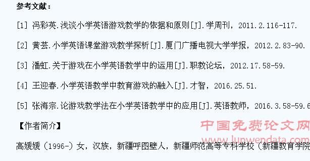 【小学作文游九仙山】玛雅作文